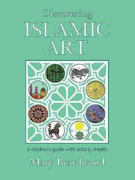 Link to an enlarged image of Discovering Islamic Art