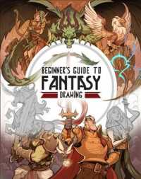 Link to an enlarged image of Beginner's Guide to Fantasy Drawing