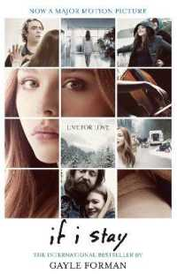Link to an enlarged image of If I Stay (If I Stay) -- Paperback / softback