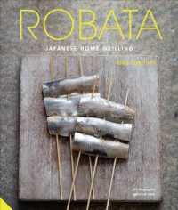 Link to an enlarged image of Robata : Japanese Home Grilling