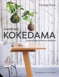Link to an enlarged image of Hanging Kokedama : Creating Potless Plants for the Home