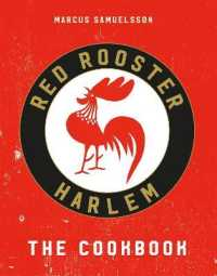 Link to an enlarged image of Red Rooster Cookbook -- Hardback
