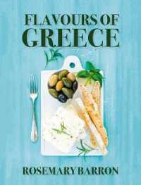 Link to an enlarged image of Flavours of Greece