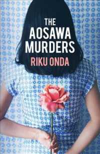 Link to an enlarged image of The Aosawa Murders