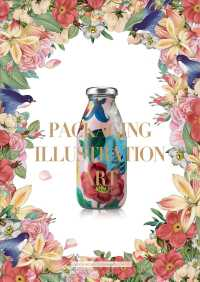 Link to an enlarged image of Packaging Illustration Art