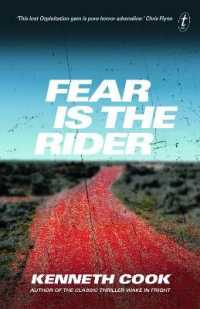 Link to an enlarged image of Fear Is the Rider