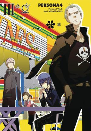Link to an enlarged image of Persona 4 3 (Persona 4)