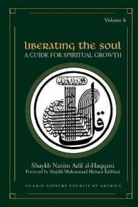 Link to an enlarged image of Liberating the Soul : A Guide for Spiritual Growth <6>