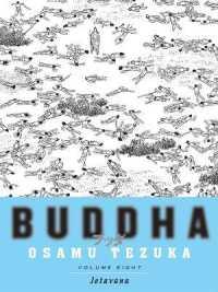 Link to an enlarged image of Buddha 8 : Jetavana