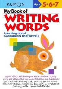 Link to an enlarged image of My Book of Writing Words : Ages 5,6,7: Learning about Consonants and Vowels (Original)