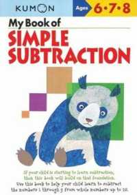 Link to an enlarged image of My Book of Simple Subtraction : Ages 6,7,8