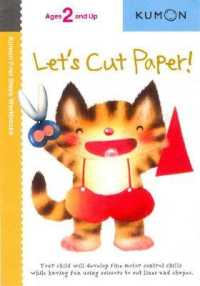 Link to an enlarged image of Let's Cut Paper (Kumon First Steps Workbooks) (Original)