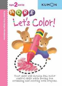 Link to an enlarged image of More Let's Color (Kumon First Steps Workbooks)