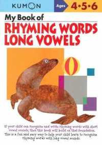 Link to an enlarged image of My Book of Rhyming Words Long Vowels (CSM Student WK)