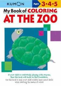 Link to an enlarged image of My Book of Coloring at the Zoo Ages 2-4 (Kumon) (ACT CSM WK)