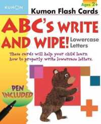 Link to an enlarged image of ABCs Lowercase Write and Wipe (Kumon Flash Cards) (FLC CRDS)