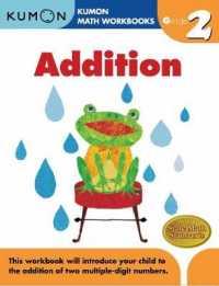 Link to an enlarged image of Kumon Addition : Grade 2 (Kumon Math Workbooks) (Workbook)