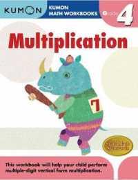 Link to an enlarged image of Kumon, Multiplication : Grade 4 (Kumon Math Workbooks) (Workbook)