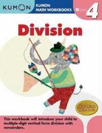 Link to an enlarged image of Kumon, Division : Grade 4 (Kumon Math Workbooks) (Workbook)