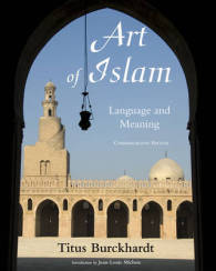 Link to an enlarged image of Art of Islam : Language and Meaning (Commemorative)