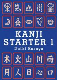 Kanji Starter Vol.1 9781933330143
