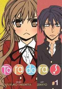 Link to an enlarged image of Toradora! 1 (Toradora) (Translation)