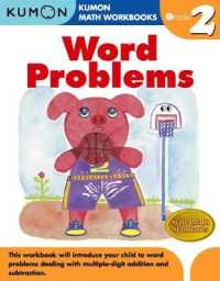 Link to an enlarged image of Word Problems Grade 2 (Kumon Math Workbooks) (Workbook)