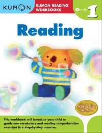 Link to an enlarged image of Kumon Reading : Grade 1 (Kumon)