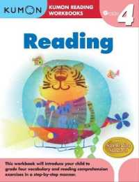 Link to an enlarged image of Reading Grade 4 (Kumon Reading Workbooks) (Workbook)