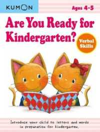 Link to an enlarged image of Are You Ready for Kindergarten? : Verbal Skills, Ages 4-5 (Are You Ready for Kindergarten?)