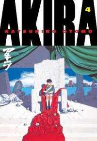 Link to an enlarged image of Akira 4 (Akira)