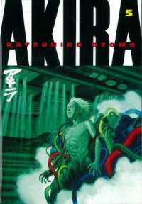 Link to an enlarged image of Akira 5 (Akira)