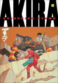 Link to an enlarged image of Akira 6 (Akira Reissues)