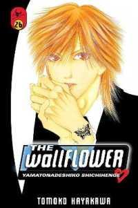Link to an enlarged image of The Wallflower 26 (Wallflower: Yamatonadeshiko Shichenge)