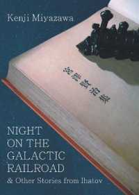 Link to an enlarged image of Night on the Galactic Railroad : And Other Stories from Ihatov (Modern Japanese Classics) (Translation)