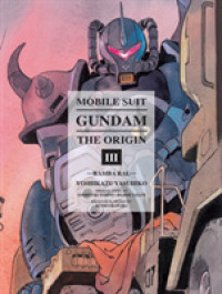 Link to an enlarged image of Mobile Suit Gundam the Origin 3 : Ramba Ral (Mobile Suit Gundam: the Origin)