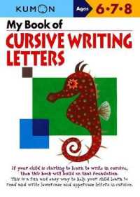 Link to an enlarged image of My Book of Cursive Writing : Letters: Ages 6, 7, 8 (Kumon Workbooks) (CSM Workbook)