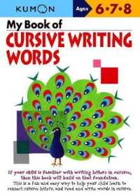 Link to an enlarged image of My Book of Cursive Writing : Words (Cursive Writing Workbooks) (Workbook)