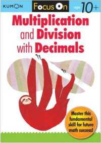 Link to an enlarged image of Multiplication and Division with Decimals (Focus on) (CSM Workbook)