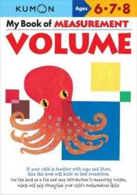 Link to an enlarged image of My Book of Measurement Volume : Ages 6-7-8 (A Kumon Workbook) (CSM Workbook)