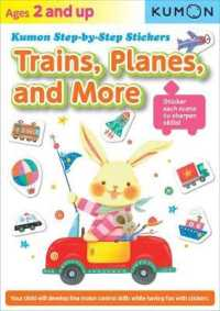 Link to an enlarged image of Trains, Planes, and More (Kumon Step-by-step Stickers) (CSM NOV)