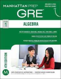 Link to an enlarged image of Algebra GRE Strategy Guide (Instructional Guide) (4th Paperback + Pass Code)