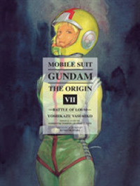 Link to an enlarged image of Mobile Suit Gundam the Origin 7 : Battle of Loum (Mobile Suit Gundam: the Origin)