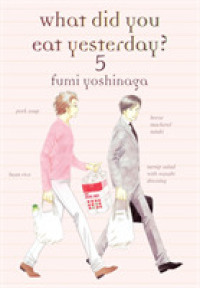 Link to an enlarged image of What Did You Eat Yesterday? 5 (What Did You Eat Yesterday?)