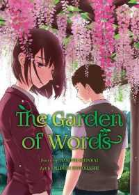 Link to an enlarged image of The Garden of Words