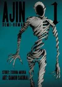 Link to an enlarged image of Ajin Demi-human 1 (Ajin Demi-human)