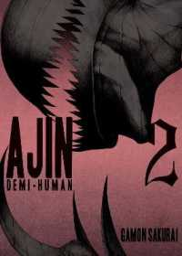 Link to an enlarged image of Ajin Demi-human 2 (Ajin Demi-human) (Translation)