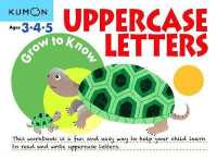 Link to an enlarged image of Grow to Know Uppercase Letters Ages 3-4-5 (Grow to Know) (CSM Workbook)