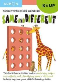 Link to an enlarged image of Same and Different : K & Up (Kumon Thinking Skills) (CSM Workbook)