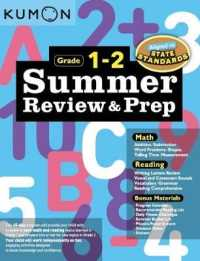 Link to an enlarged image of Summer Review and Prep, Grade 1-2 (Summer Review and Prep) (CSM Paperback + PS)